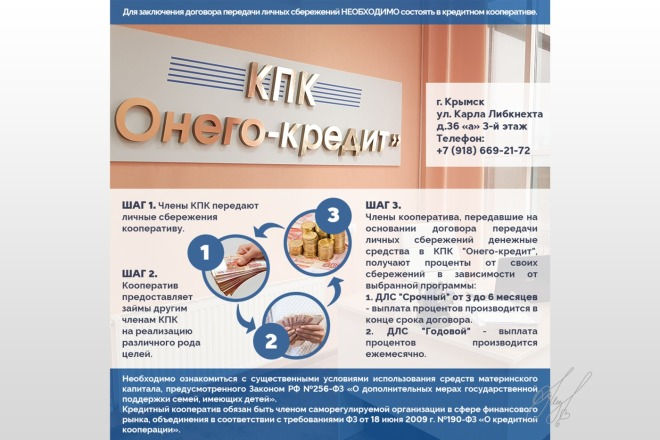 Дизайн баннеров 6 - kwork.ru