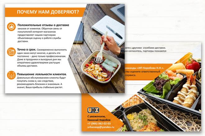 Сделаю презентацию в MS PowerPoint 43 - kwork.ru