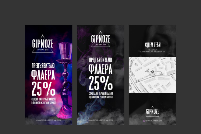 Изготовление дизайна листовки, флаера 18 - kwork.ru