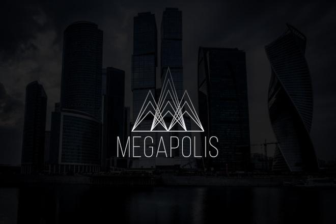 Дизайн вашего логотипа, исходники в подарок 5 - kwork.ru