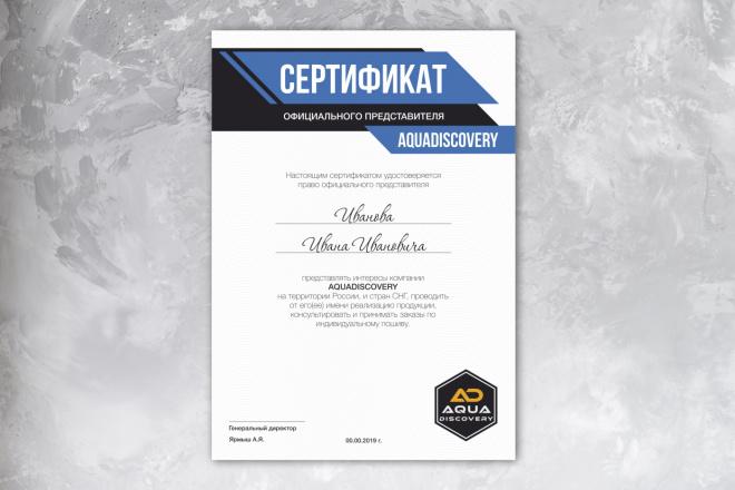 Диплом. Сертификат. Грамота. Благодарственное письмо 3 - kwork.ru