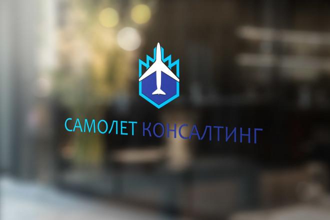 Создам строгий логотип в трех вариантах 19 - kwork.ru