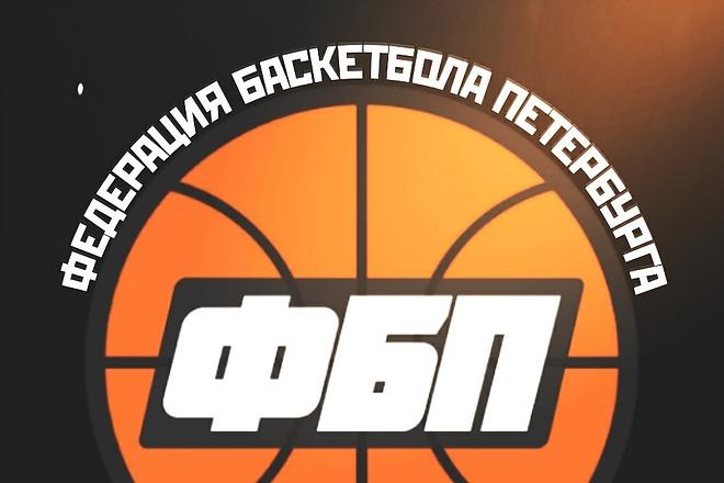 Логотип + Исходники 14 - kwork.ru
