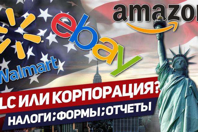 Обложка превью для видео YouTube 22 - kwork.ru