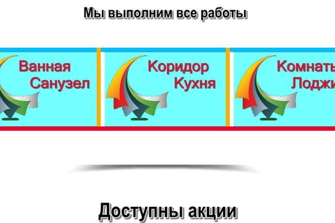 Создание сайтов на конструкторе сайтов WIX, nethouse 80 - kwork.ru