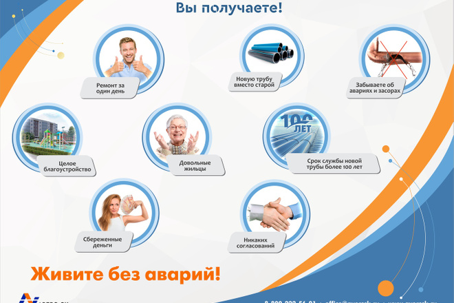 Дизайн брошюры, буклета, лифлета 1 - kwork.ru