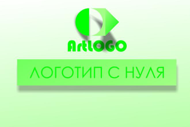 5 логотипов 2 - kwork.ru