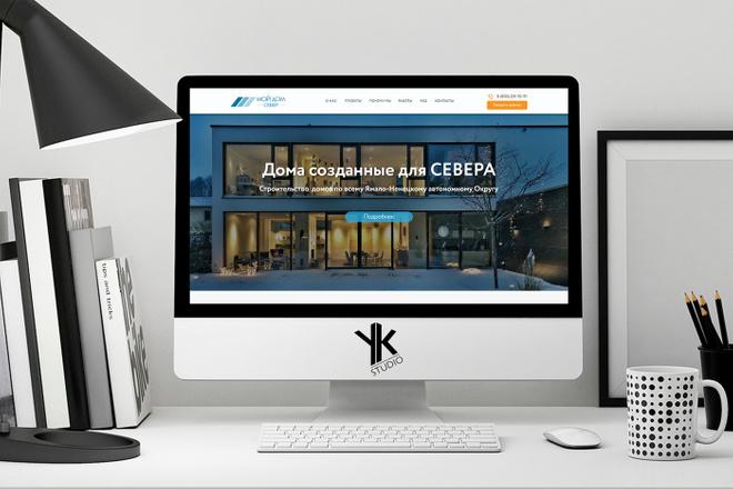 Лендинг под ключ, крутой и стильный дизайн 36 - kwork.ru