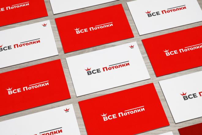 Логотип с нуля 6 - kwork.ru