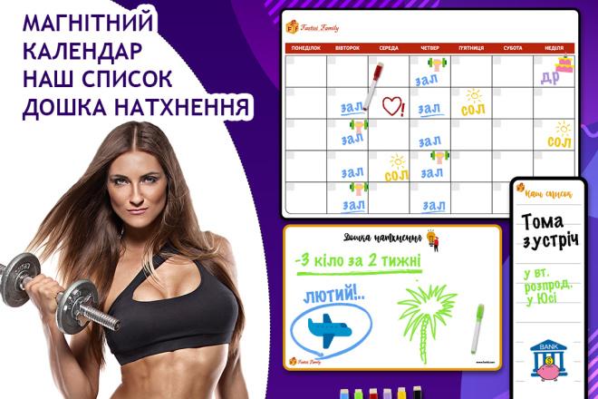 Работа в photoshop 44 - kwork.ru