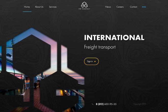 Дизайн одного блока Вашего сайта в PSD 69 - kwork.ru