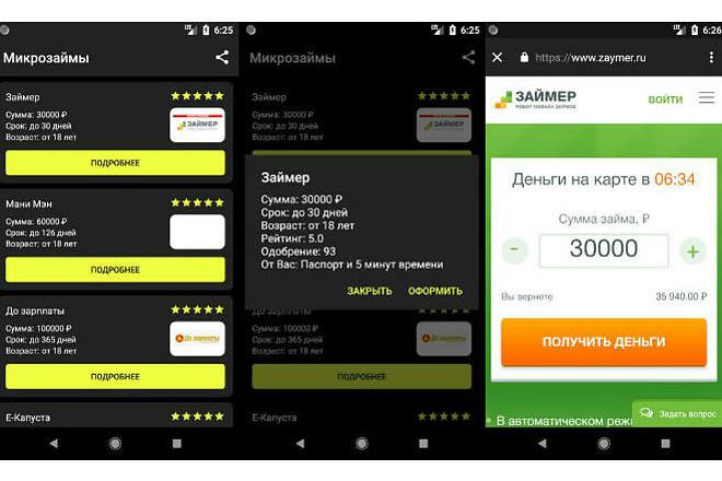 Загрузка приложения в Google Play 8 - kwork.ru