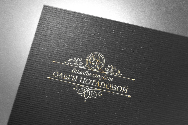 Логотип новый, креатив готовый 2 - kwork.ru