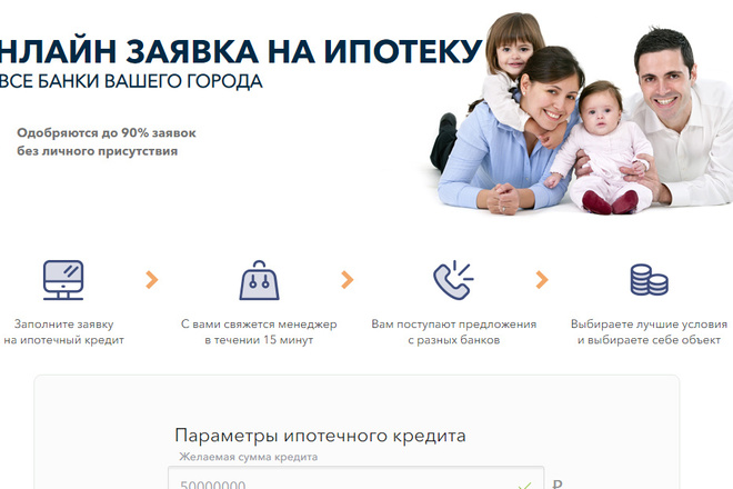 Качественная копия лендинга с установкой панели редактора 23 - kwork.ru