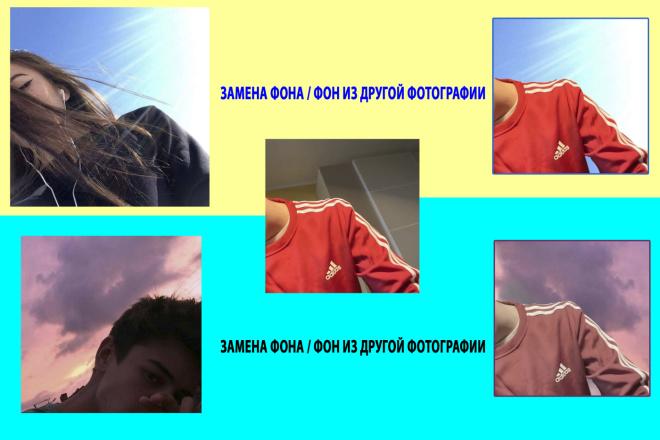 Обтравка фото, удалю, уберу,отделю фон, прозрачный белый, png, фотошоп 19 - kwork.ru