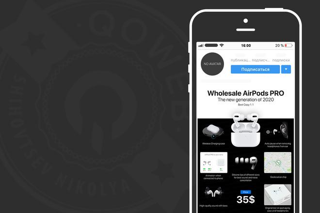 Сделаю продающий Instalanding для инстаграм 30 - kwork.ru