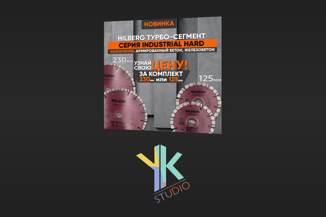 Продающие баннеры для вашего товара, услуги 24 - kwork.ru