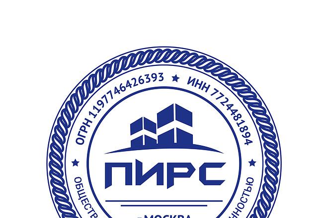 3 варианта логотипа + доработки по выбранному 16 - kwork.ru