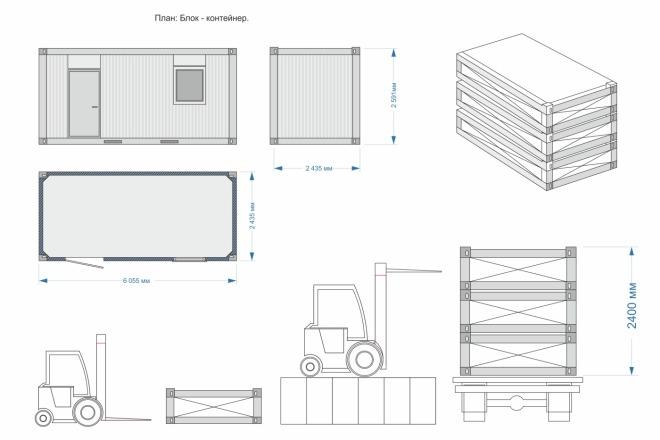 3D Моделирование навеса + визуализация 9 - kwork.ru