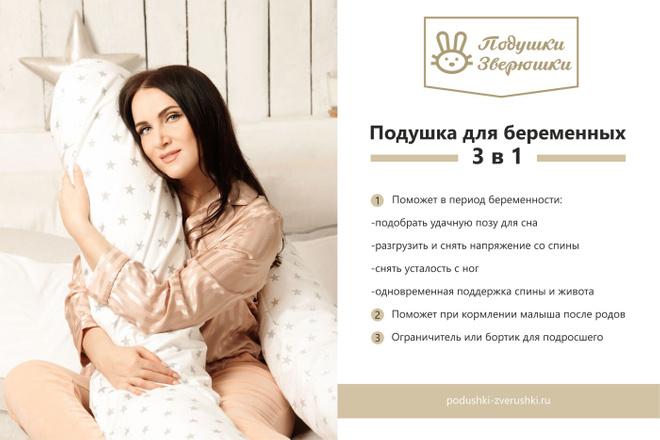 Дизайн упаковки или этикетки 8 - kwork.ru