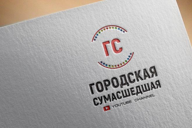 Создам логотип по вашему эскизу 70 - kwork.ru