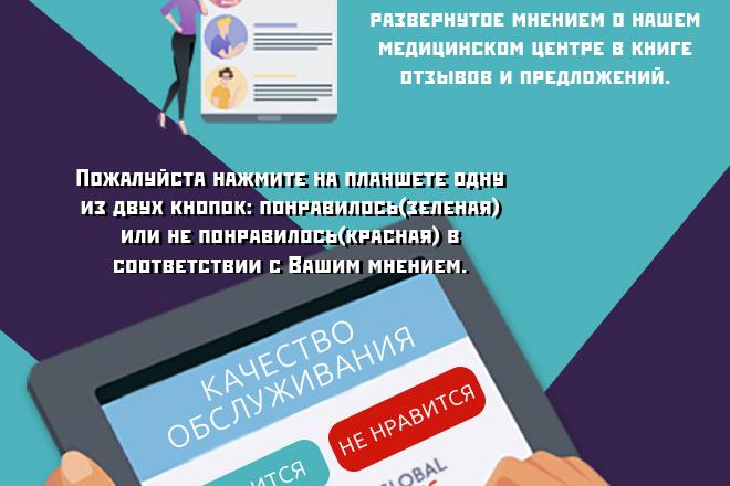 Баннер для печати в любом размере 16 - kwork.ru