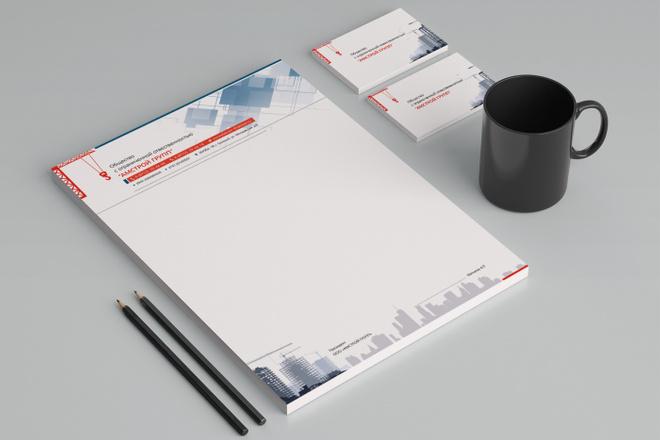Создам фирменный стиль бланка 13 - kwork.ru