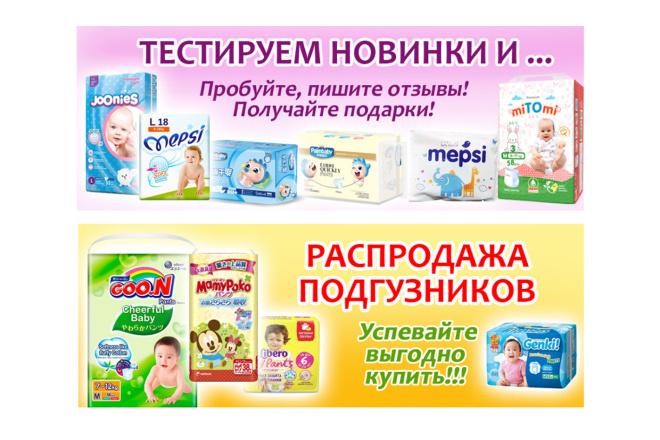 3 баннера для веб 18 - kwork.ru