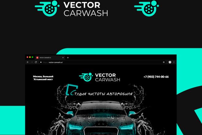Разработка логотипа для сайта и бизнеса. Минимализм 76 - kwork.ru