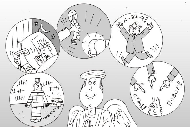 Оперативно нарисую юмористические иллюстрации для рекламной статьи 3 - kwork.ru