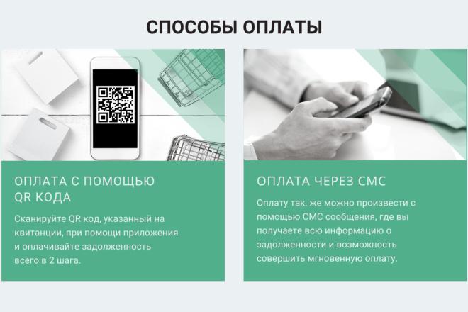 Стильный дизайн презентации 2 - kwork.ru