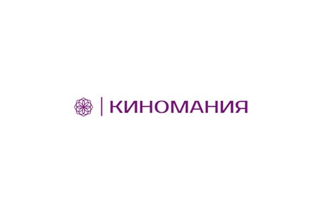 Создам 3 варианта логотипа для вашего бизнеса 3 - kwork.ru