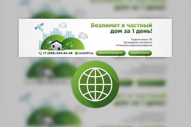 Профессиональное оформление вашей группы ВК. Дизайн групп Вконтакте 59 - kwork.ru