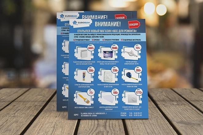 Сделаю буклет 8 - kwork.ru