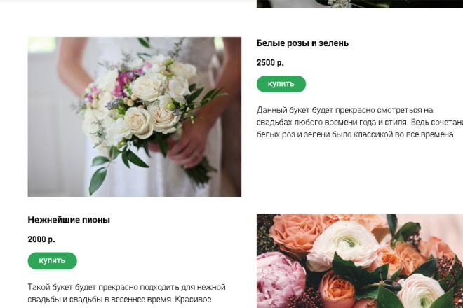 Дизайн сайтов на Тильде 5 - kwork.ru