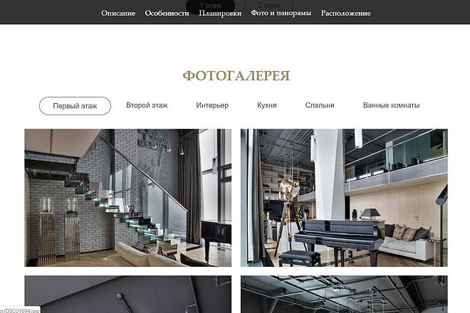 Скопирую одностраничный сайт, лендинг 16 - kwork.ru