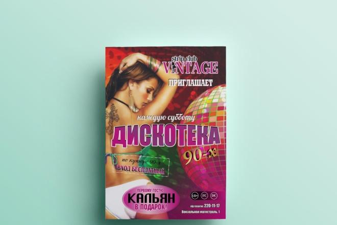 Дизайн листовки 2 - kwork.ru