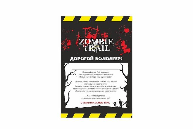 Сделаю сертификат 20 - kwork.ru