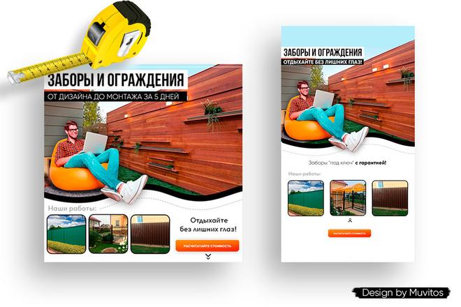 Креативы, баннеры для рекламы FB, insta, VK, OK, google, yandex 25 - kwork.ru