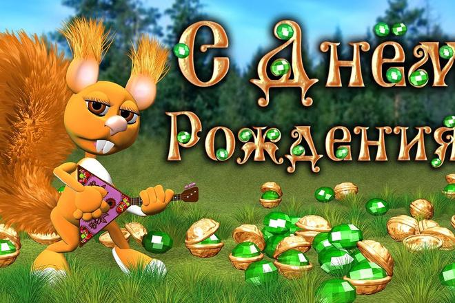 Сделаю видео поздравление в стихах от Путина 3 - kwork.ru