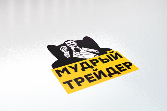 Сделаю стильные логотипы 12 - kwork.ru