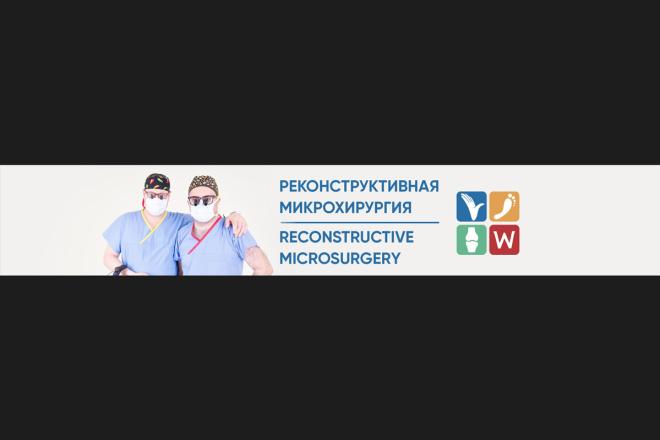 Оформление youtube канала 57 - kwork.ru