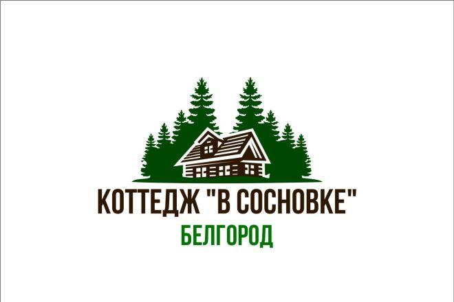 3 логотипа в Профессионально, Качественно 75 - kwork.ru