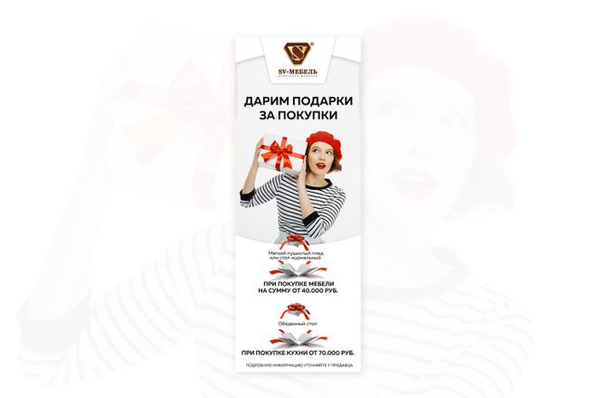 Разработаю дизайн афиши, плаката 1 - kwork.ru