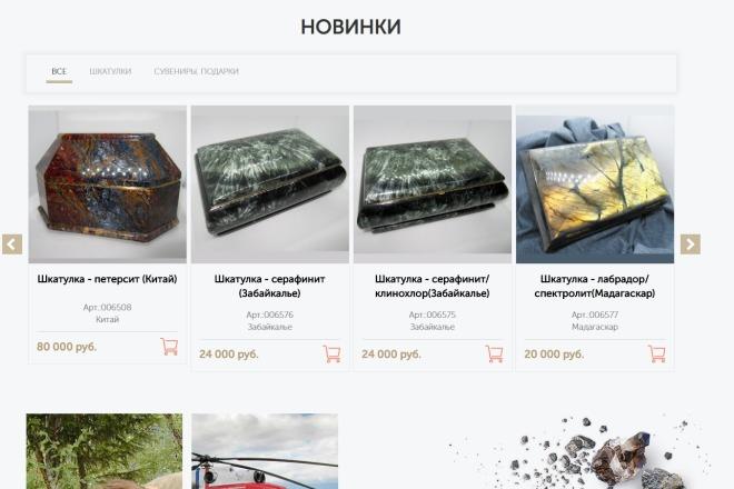 Разработка сайта на Bitrix 3 - kwork.ru