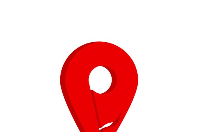 Логотип по вашему Эскизу 3 - kwork.ru