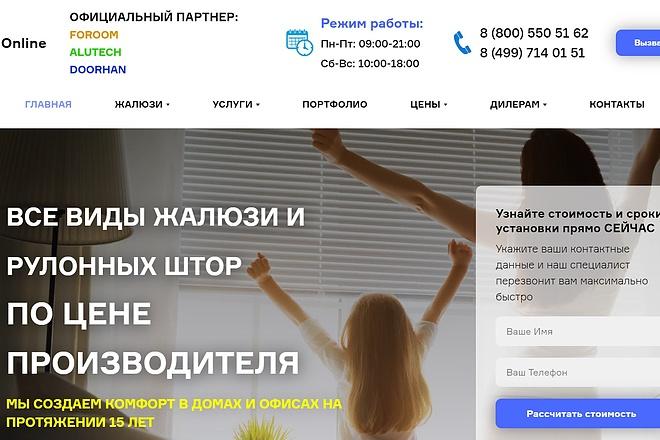 Создание сайта - Landing Page на Тильде 26 - kwork.ru