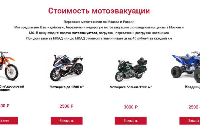 Копирование Landing Page и перенос на Wordpress 7 - kwork.ru