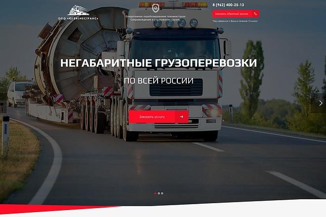 Вёрстка сайтов по доступной цене 171 - kwork.ru