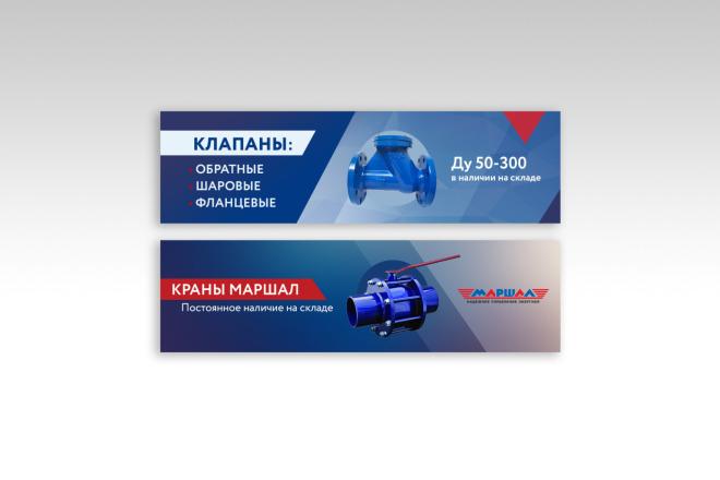 Создам 1-3 статичных баннера + исходники в подарок 2 - kwork.ru
